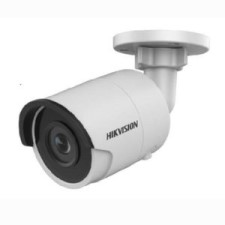 Network Products Network Cameras Pro Series (EasyIP) DS-2CD2043G0-I